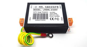 China Lightning Protection Device for Monitoring System Signal Combination supplier